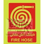 تابلو آتش نشانی